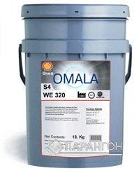 Shell_Omala_S4_WE_320